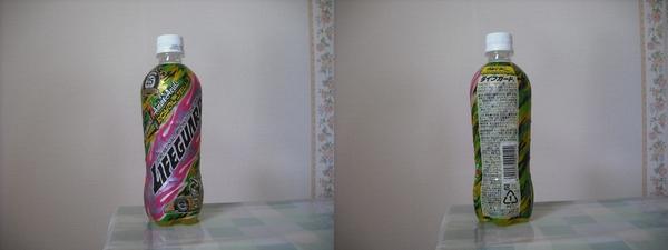 ライフガード(2011/07現在)