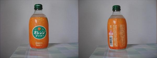 オレンジサイダー 300mlビン(2011/07現在)