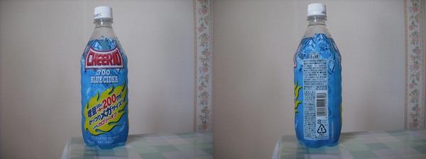 チェリオメガ700・ブルーサイダー 700mlペットボトル(2011/08現在)