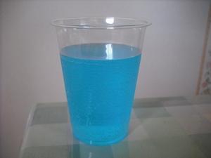 チェリオメガ700・ブルーサイダーの色(2011/08現在)