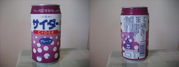 神戸居留地サイダーグレープ 350ml缶(2011/08現在)