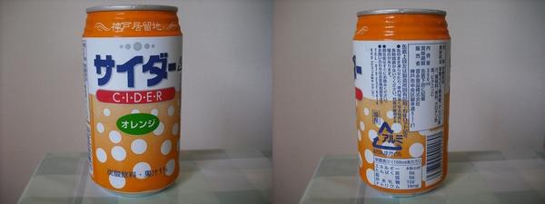 神戸居留地サイダーオレンジ 350ml缶(2011/08現在)