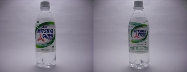 三ツ矢サイダー 500mlペットボトル(2011/08現在)
