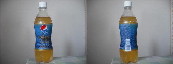 ペプシカリビアンゴールド 490mlペットボトル(2011/08現在)