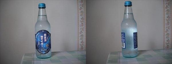 龍泉洞地サイダー 340mlビン(2011/08現在)