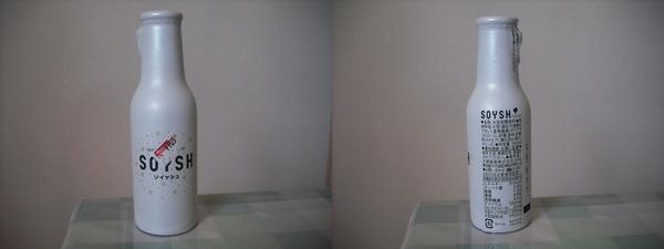 ソイッシュ 100mlビン(2011/08現在)