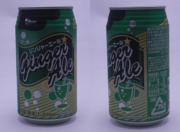 ベイシアジンジャーエール 350ml缶(2011/10現在)
