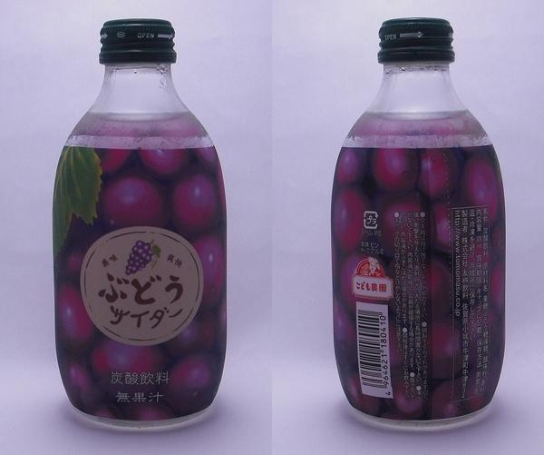 ぶどうサイダー 300mlビン(2011/09現在)