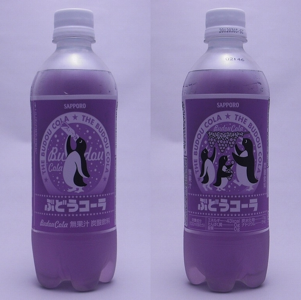 ぶどうコーラ 500mlペットボトル(2011/10現在)