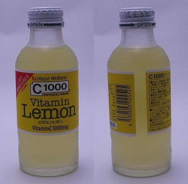 C1000 ビタミンレモン 140mlビン(2011/09現在)