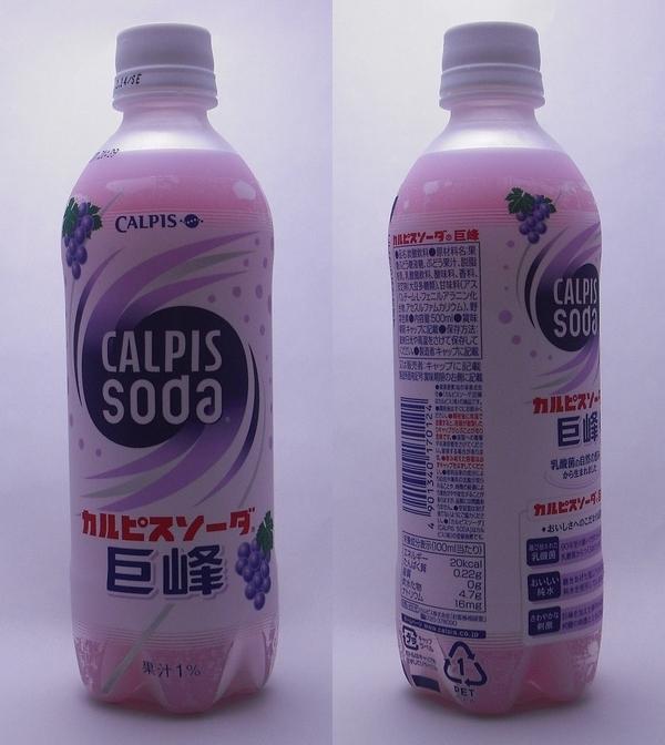 カルピスソーダ巨峰 500mlペットボトル(2011/09現在)