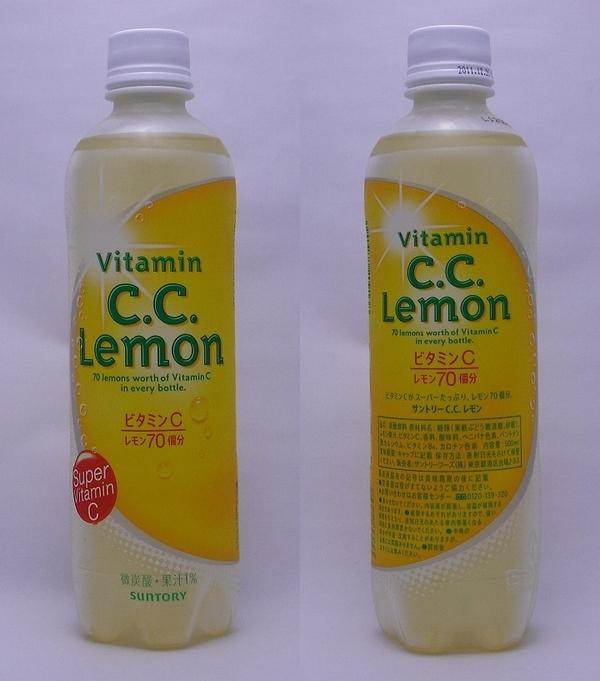 C.C.Lemon 500mlペットボトル(2011/09現在)
