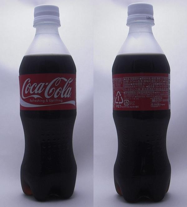 コカ・コーラ 500mlペットボトル(2011/09現在)