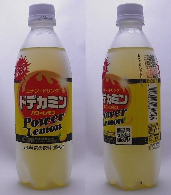 ドデカミン パワーレモン 500mlペットボトル(2011/09現在)