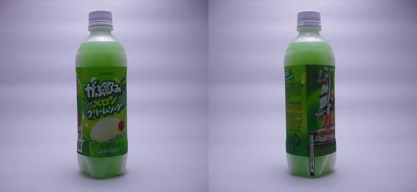 がぶ飲みメロンクリームソーダ 500mlペットボトル(2011/09現在)