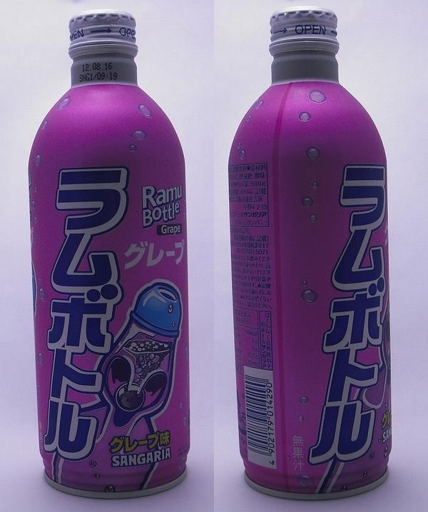 グレープラムボトル 500mlボトル缶(2011/09現在)