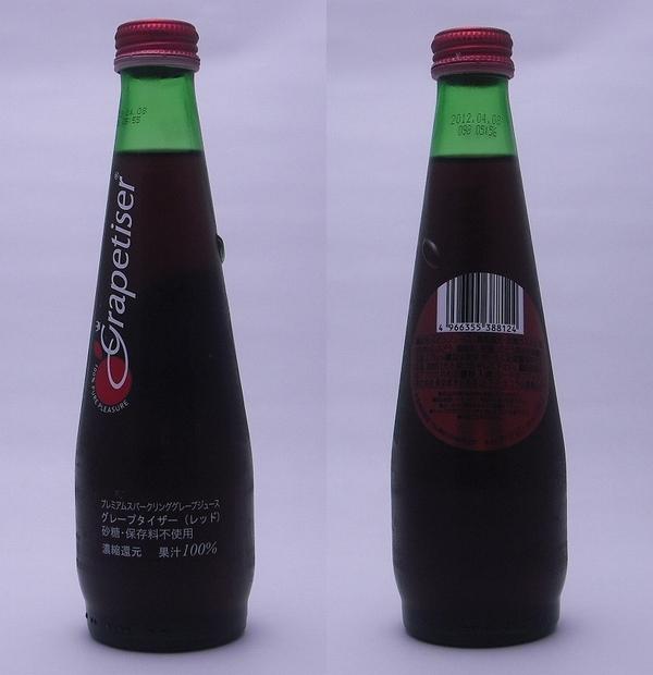 グレープタイザーレッド 275mlビン(2011/09現在)