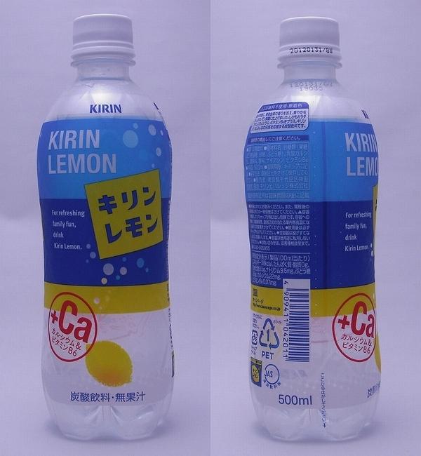 キリンレモン 500mlペットボトル(2011/09現在)