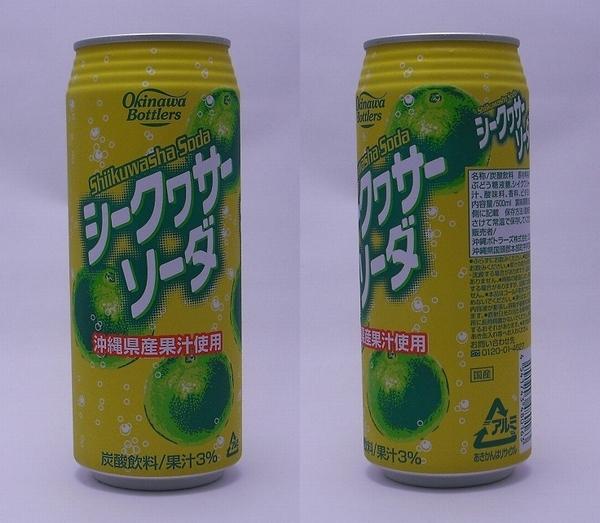シークワサーソーダ 500ml缶(2011/09現在)