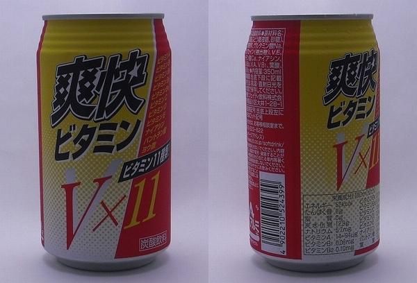 爽快ビタミン 350ml缶(2011/09現在)