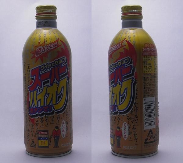 スーパーハイオク 480mlボトル缶(2011/09現在)