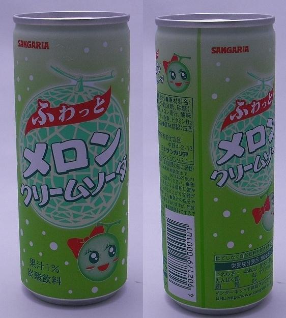 ふわっとメロンクリームソーダ 250ml缶(2011/10現在)