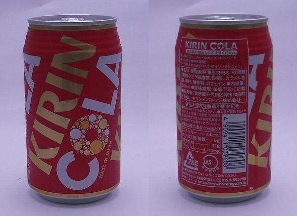 キリンコーラ 350ml缶(2011/10現在)