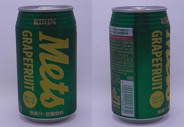 メッツ グレープフルーツ 350ml缶(2011/10現在)