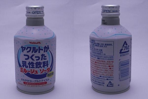 ヤクルトがつくった乳清飲料ミルージュソーダ 300mlペットボトル缶(2011/10現在)
