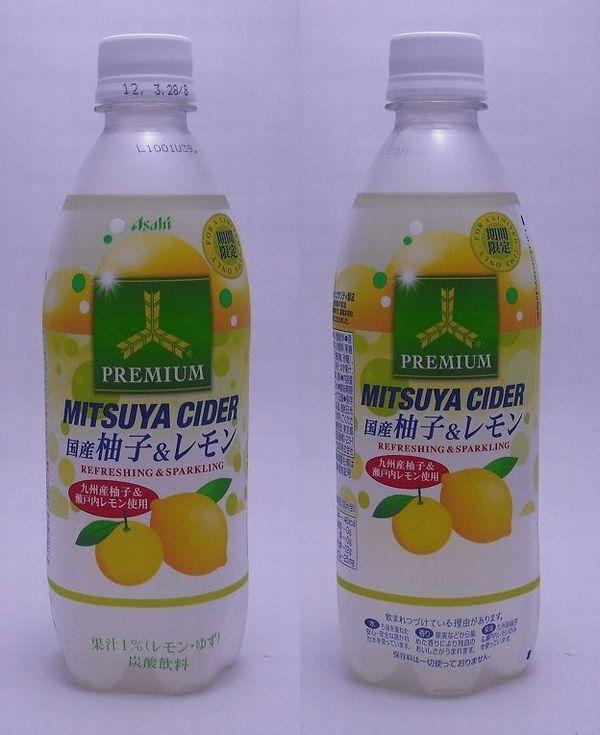 プレミアム三ツ矢サイダー 国産柚子&レモン 500mlペットボトル(2011/10現在)