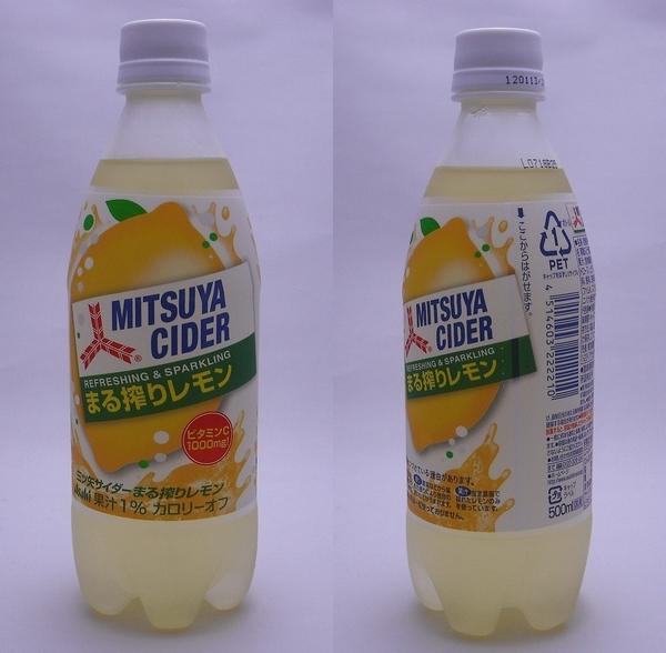三ツ矢サイダー まる搾りレモン 500mlペットボトル(2011/10現在)