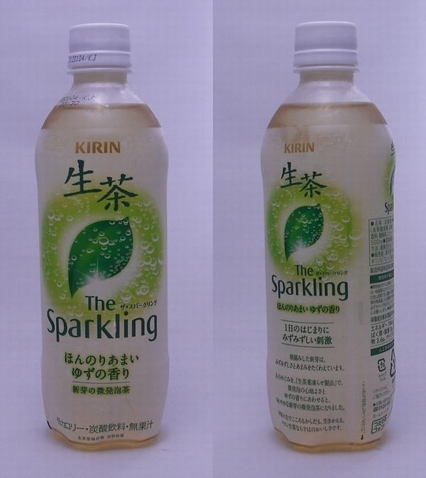 生茶 ザ・スパークリング 500mlペットボトル(2011/10現在)