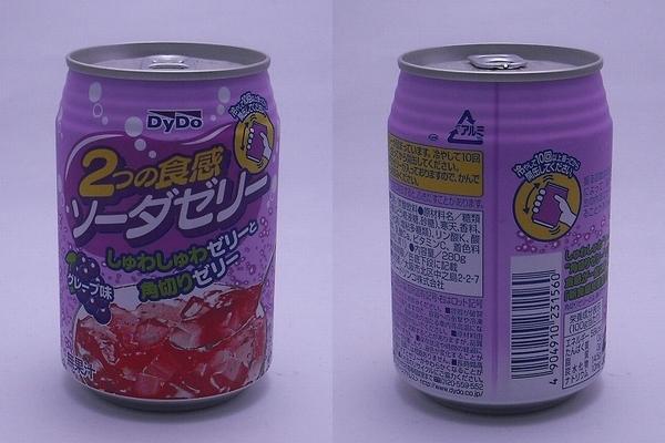 2つの食感ソーダゼリー 280g缶(2011/11現在)