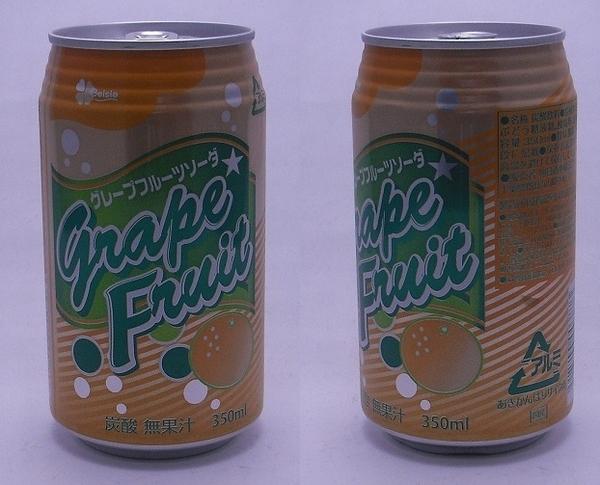 ベイシアグレープフルーツソーダ 350ml缶(2011/11現在)