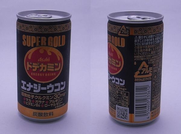 ドデカミン エナジーウコン 190ml缶(2011/11現在)