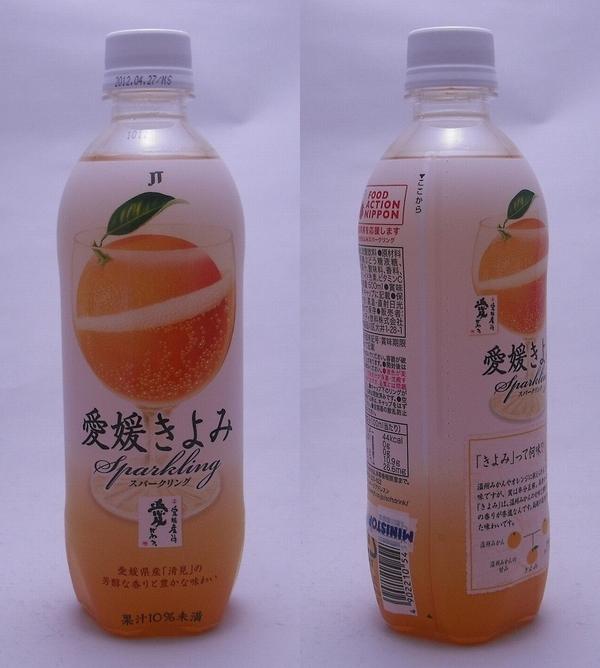 愛媛きよみスパークリング 500mlペットボトル(2011/11現在)