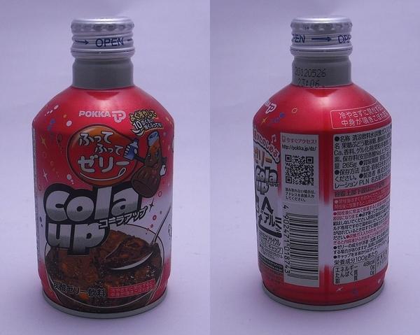 ふってふってゼリー コーラアップ 265gペットボトル缶(2011/11現在)