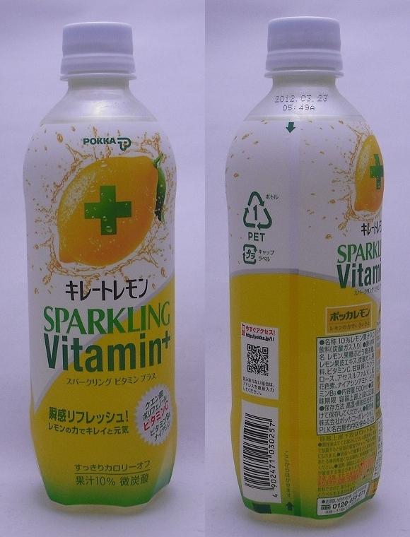 キレートレモン スパークリングビタミンプラス 500mlペットボトル(2011/11現在)