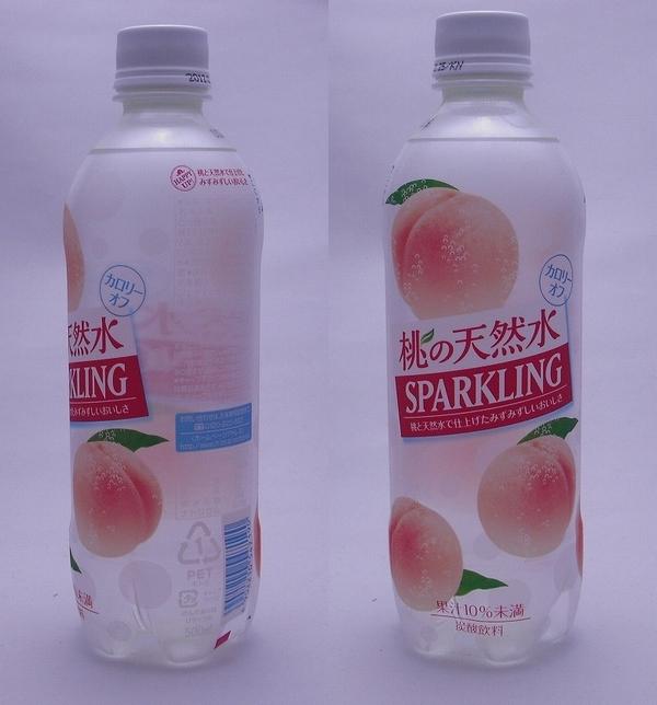 桃の天然水スパークリング 500mlペットボトル(2011/11現在)