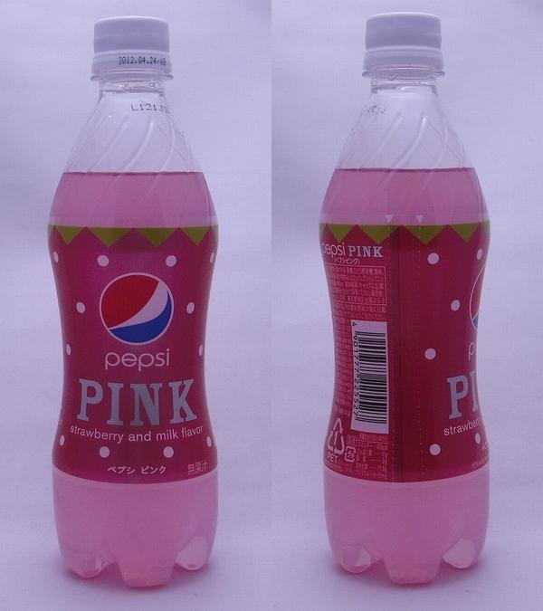 ペプシピンク 490mlペットボトル(2011/11現在)