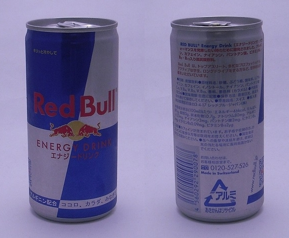 Red Bull Energy Drink 180ml缶(2011/11現在)