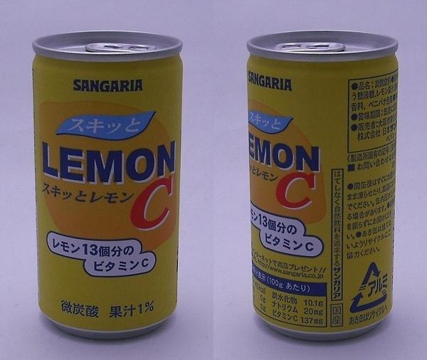 スキッとレモンC 190g缶(2011/11現在)