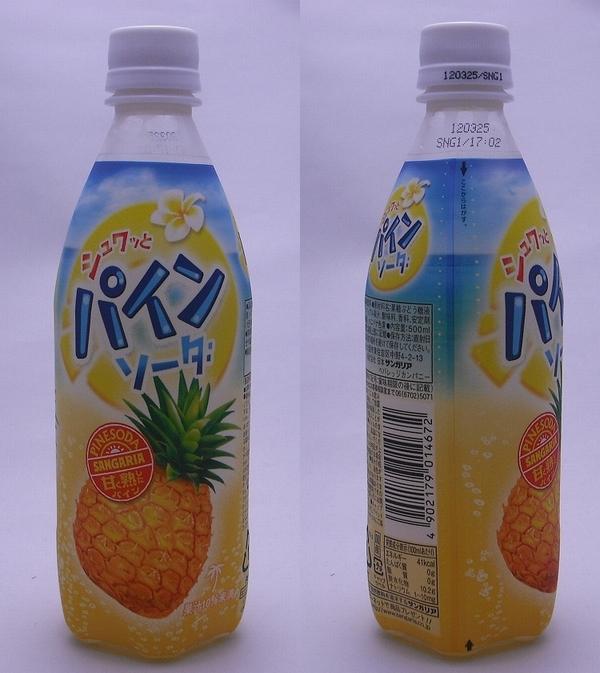 シュワッとパインソーダ 500mlペットボトル(2011/11現在)