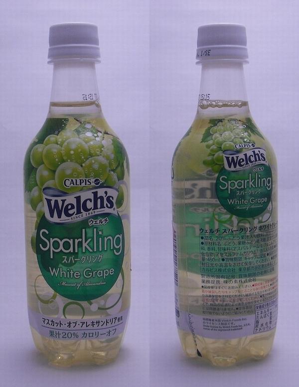 ウェルチ スパークリング ホワイトグレープ 450mlペットボトル(2012/01現在)