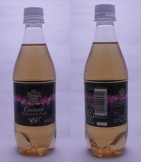 カナダドライ カシスジンジャーエール 500mlペットボトル(2012/01現在)