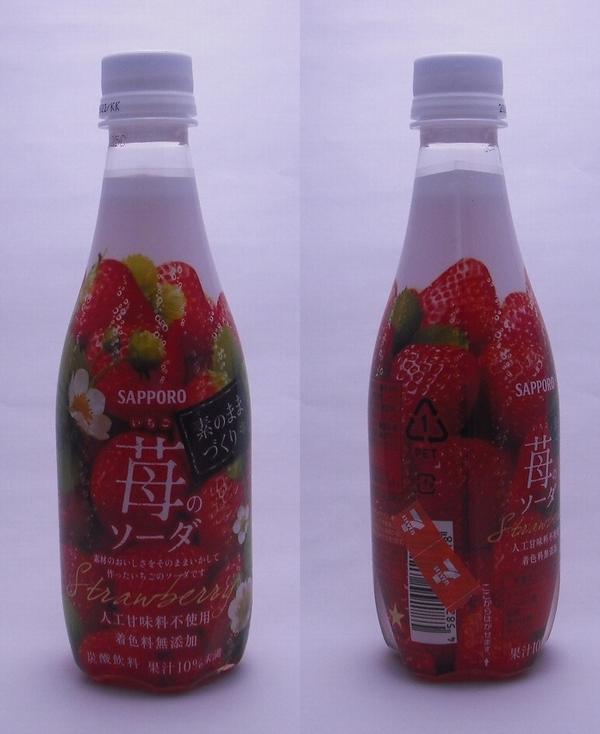 素のままづくり 苺のソーダ 410mlペットボトル(2012/01現在)