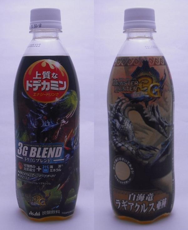 上質なドデカミン 500mlペットボトル(2012/01現在)