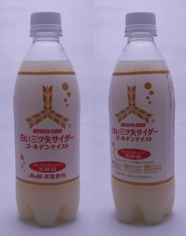 白い三ツ矢サイダー ゴールデンテイスト 500mlペットボトル(2012/01現在)