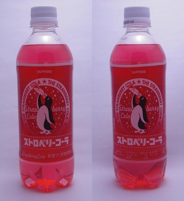 ストロベリーコーラ 500mlペットボトル(2012/01現在)