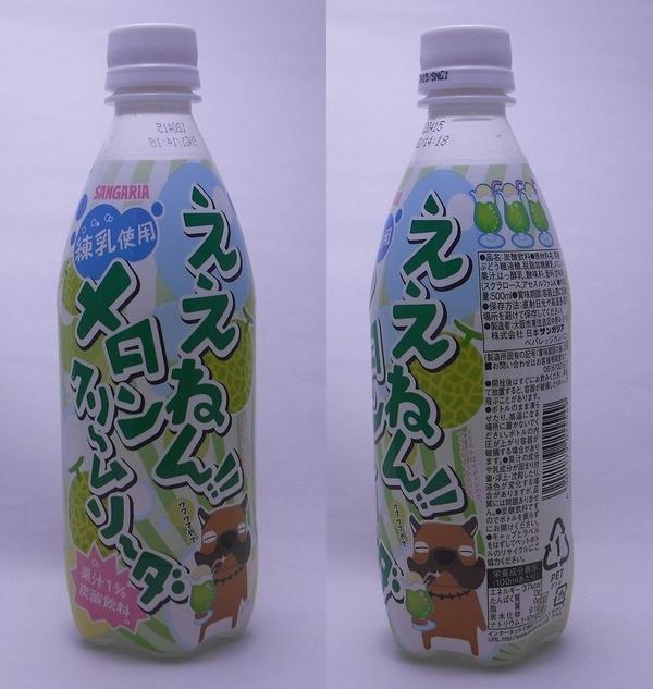 ええねん!!メロンクリームソーダ 500mlペットボトル(2012/02現在)